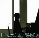 RIKUO&PIANO_H1.jpg